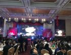 广州楼盘活动布置产品发布会策划商业促销活动商业广告活动策划