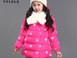 童装一件代发儿童夹棉加厚保暖雪花棉服中大童冬款韩版新款送围巾