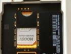 黑莓9900 9成新 8G欧版 支持wifi