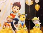 米斯特气球:湘潭宝宝百日宴暖色系气球布置案例分享