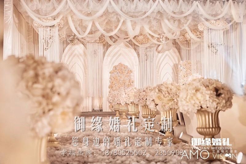 绵阳高端婚礼/创意婚礼/私人定制主题婚礼/绵阳御缘婚庆婚礼