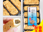 【七猩猩】台湾进口特产三叔公雪之恋麻薯芝麻味小吃零食一件代发