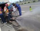 唐山南堡区高压清洗管道,管道疏通公司,管道疏通多少钱