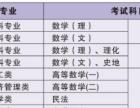 2015 广西科技大学 报考咨询电气工程与自动化