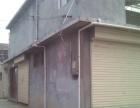 一层库房或营业房出租三相四线一进户