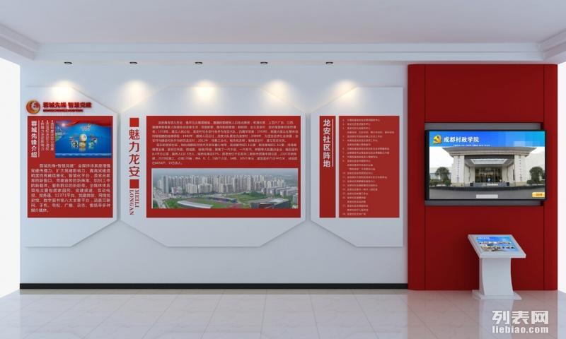 成都文化墙设计 形象墙设计制作