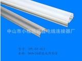 厂家销售批发x'k高档LED灯饰配件护栏管 带铝材D40