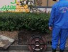 苏州太仓大型厨房油烟管道清洗