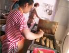 铅山县蛋糕烘焙培训班第二样半价