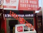 农村电商淘宝天猫京东苏宁服务站