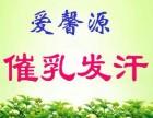 深圳龙岗平湖哪里有正规专业催乳通乳公司?