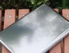 三星R425双核2.3硬盘320G独显钢金属拉