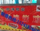 摇滚烤鸡炉烤鸡炉越南烤鸡炉烤鸡炉厂家烤鸡炉配方商用