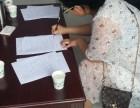 儋州家政加盟 家政公司加盟 家政连锁加盟