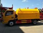 大型污水处理车价格 污水处理车多少钱 城市污水处理车销售地点