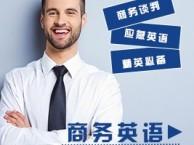 bec商务英语考证班 商务英语学习考试培训全攻略