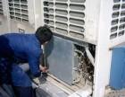 天府大道孵化园益州大道世纪城空调维修哪家好空调安装加氟移机