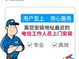武汉电信宽带出租100M 200M 500M宽带出租纯宽带