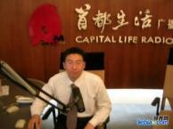 王冰律师:旅游服务合同应该有哪些内容