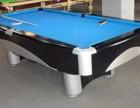 厂家批发各种美式台球桌英式台球桌安装以及 维修