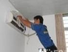 专业空调移机 维修 打孔充氟 高价回收