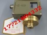 D500/7D压力控制器,订货号:0812200