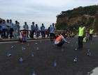 三角洲拓展团建活动基地