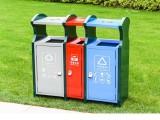 唐山a级垃圾箱销售 分类垃圾桶厂家 高质量的品质低廉的价格