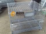 合肥仓储笼- 南京同诺 合肥金属仓储笼,合肥折叠式仓储笼