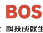 欢迎派单汉阳区博世壁挂炉诚信维修20家认证商家服务武汉每个区