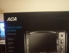 北美aca电烤箱,价格你定,只要合适