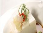 豆腐美食 全自动豆腐机不锈钢豆腐机酒店用豆油皮机