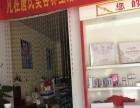 芦笛路 广汇桂林郡步行街 美容美发 商业街卖场