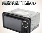 收购原车CD机/大量收购CD机/CD机回收/CD 车CD机