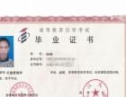 武汉大学行政管理专业 自考本科段 轻松毕业