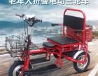 海飞跃电动三轮车