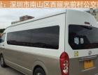九龙商务车 大MPV 200ps 国三 18座 10万公里 包落