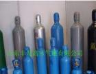 罗定市氧气、乙炔、氩气等各种特种气体城区配送中心