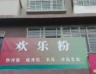 昆钢 昆钢医院对面钢城创业园 酒楼餐饮 商业街卖场
