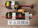 TE4-1250FB肯岳亚机械超负荷泵,传动轴 需批发找东永