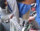 汽车厂东风大街专业空调维修 空调清洗加氟保养 全市连锁