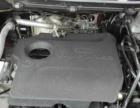 福特翼搏2013款 翼搏 1.5 手动 舒适型
