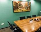 高人气 广埠屯资讯广场精装小型办公室出租可注册