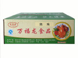 实惠的烧鸡,万福龙食品供应济南五香鸭价格