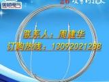铠装管道保温伴热带,电伴热带厂家,温控伴热电缆,自控加热电缆