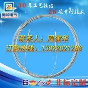 304矿物绝缘加热电缆316矿物绝缘加热电缆mi矿物加热电缆