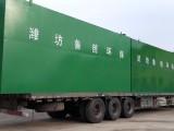山西忻州一体化农村污水处理设备价格