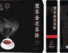 脂挥家黑茶金花茶珍产品介绍