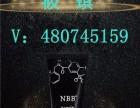NBB延时喷剂的主要成分有哪些筱琪解答使用期间注意事项