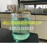 胶粘剂防腐剂 复合防腐杀菌剂